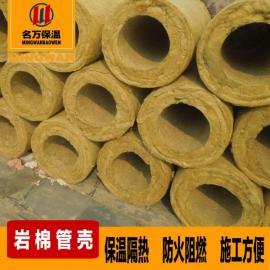 河北岩棉管壳生产厂家