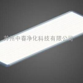 洁净室LED节能灯 净化铝合金LED灯 实验室LED净化灯