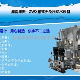 贵州罐式无负压供水设备