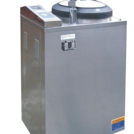 数显三次脉动真空压力灭菌器医用高压消毒锅LS-75HV