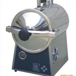 手提式数显控温快速蒸汽灭菌器 手提式消毒锅TM-T24D