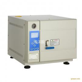 台式三次脉动真空压力蒸汽灭菌器TM-XD50DV医用消毒锅