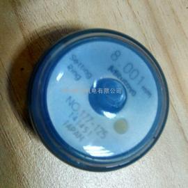三丰校准环规 三丰光面环规177-125  8mm 苏州一级代理