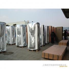 南京供应出口海运专用真空袋真空铝箔袋