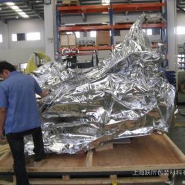 江阴铝箔自封自立袋 宜兴机器铝塑编织袋