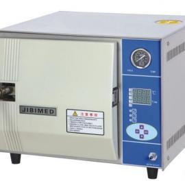 24L全自动台式快速灭菌器升医用高压消毒锅TM-XA24D