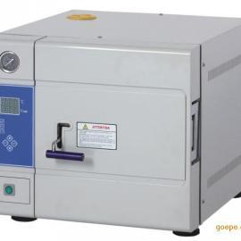 35/50升台式牙科器械快速蒸汽压力灭菌器TM-XD35D
