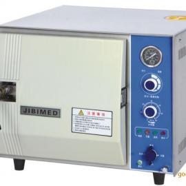20升牙科台式快速灭菌器TM-XA20J医用蒸汽高压消毒锅