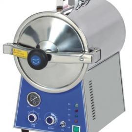 不锈钢手提式式快速蒸汽消毒锅 牙科灭菌器TM-T24J