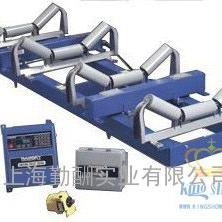 【长期供应】ICS码头皮带输送带秤 ,厂商直销电子皮带秤