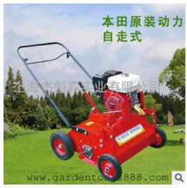 奥玛克梳草机草坪梳理本田动力草坪自走式汽油机园林