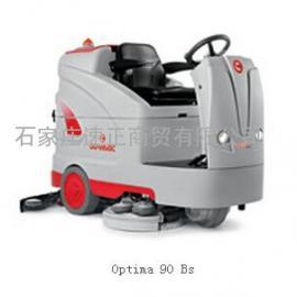 意大利高美 comac Optima 90 Bs 驾驶式全自动洗扫一体机