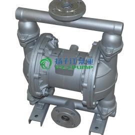 qby气动隔膜泵,QBY气动隔膜泵铝合金优质隔膜泵