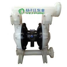隔膜泵:QBY型工程塑料气动隔膜泵|增强聚丙稀隔膜泵