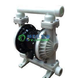 QBY3型增强聚丙稀气动双隔膜泵,输送颗粒泵,泥浆泵