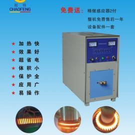 矿山机械专用高频加热设备超锋大厂家值得信赖