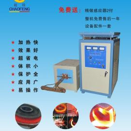 新型车刀焊接高频焊接设备加热速度快