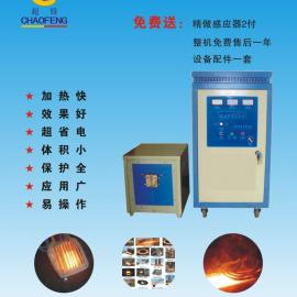 黄铜退火生产线高频淬火设备认准超锋厂家
