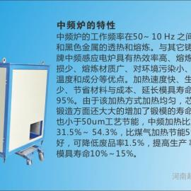 IGBT中频感应加热设备中频加热电源就是省电