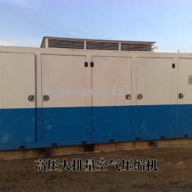 陕西 高压大排量空气压缩机 压力:10-45Mpa,排气量:5-50m³