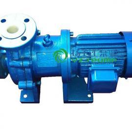 磁力泵:CQB-F型氟塑料磁力泵|防爆氟塑料合金磁力泵