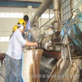 发电厂换热器高压清洗机、电厂冷凝器高压清洗机