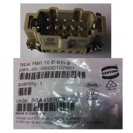 原装德国进口浩亭HARTING哈丁重载工业连接器,哈丁HARTING接线盒
