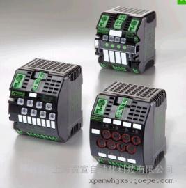 MURR穆尔MICO Basic智能电流分配器