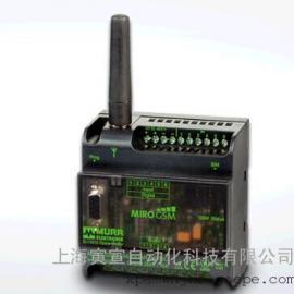 MURR穆尔MIRO GSM控制信号模块