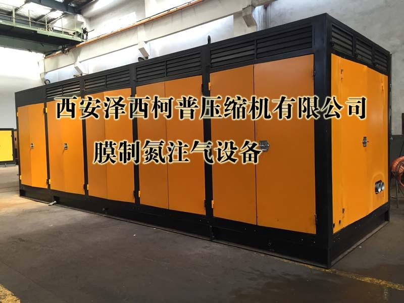 陕西 膜制氮注气设备 制氮车 膜分离制氮机 注高压氮气车