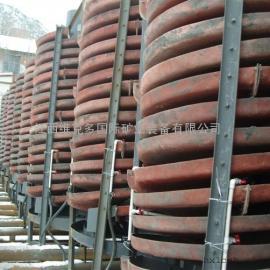 重金属矿选矿螺旋溜槽 大处理量玻璃钢溜槽砂金设备