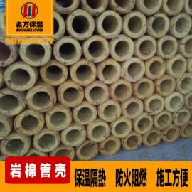 陕西岩棉管壳