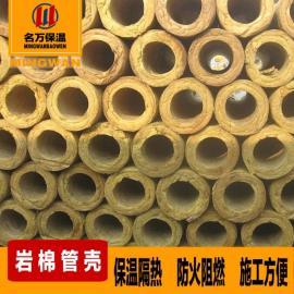 云南岩棉管壳
