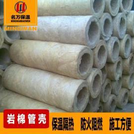 贵州岩棉管壳