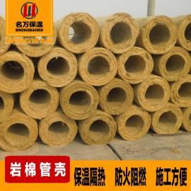 河北岩棉管生产厂家