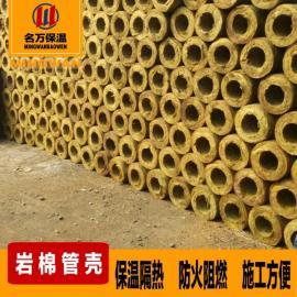 岩棉管厂家,岩棉保温管厂家,岩棉管壳厂家