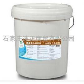 凯玛仕 速通强力通渠粉 强碱清洗剂 油脂分解剂