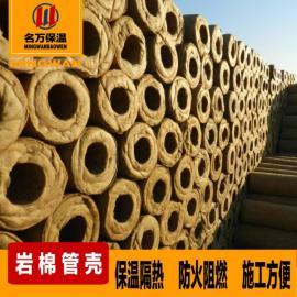 青海岩棉管壳
