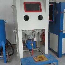 不锈钢水表喷砂机-大型不锈钢水表喷砂机
