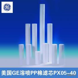 美国进口GE滤芯 PP溶喷滤芯40英寸PX05-40总代直销正品