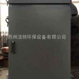 单机手动布袋除尘器
