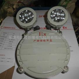 BYJ(36V)防爆应急LED灯