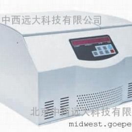 微量高速冷冻离心机 型号:M109078