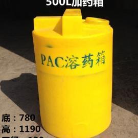 富阳0.5吨滚塑一次成型圆形加药箱、500L环保加药箱尺寸