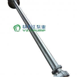液下泵:FYB型防爆不锈钢液下泵,耐腐蚀化工泵