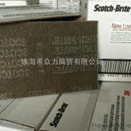 供应正品3M7440B/7440百洁布3M广东总代理