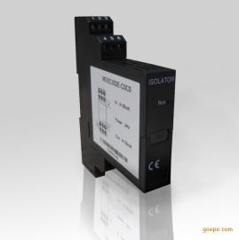 MDSB308E系列检测端开关量隔离栅