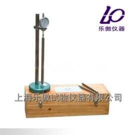 供应BC-160水泥比长仪