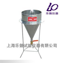 供应水泥浆稠度仪
