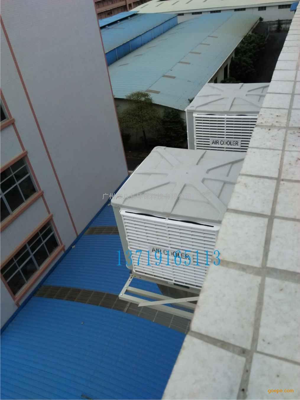 环保空调,水冷空调,水帘空调,水空调,冷风机,润东方环保空调